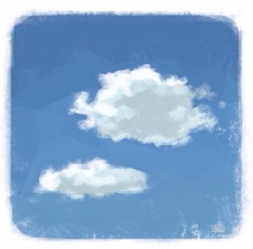 Dos Nubes